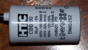 По схеме, параллельно входу, фирмы рекомендуют ставить конденсатор. Для лампы 150 ватт – 20 мкФ 250 вольт. Он улучшает вольтамперные характеристики схемы, на лампу не влияет. Без него вполне можно обойтись, тем более что в некоторых фирменных светильниках он отсутствует. Но раз уж фирма рекомендует, то я его поставил. - 6.jpg