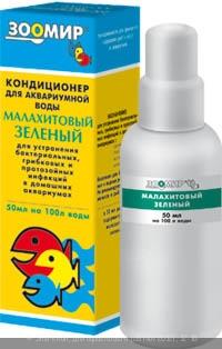 Лечение рыб справочник лекарственнных препаратов для аквариумных рыб  - mal-zel.jpg