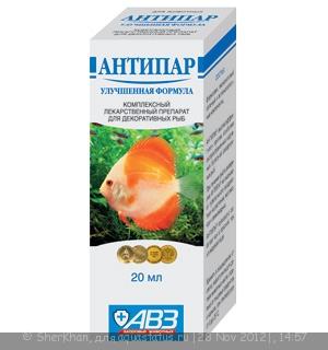 Лечение рыб справочник лекарственнных препаратов для аквариумных рыб  - Антипар.jpg