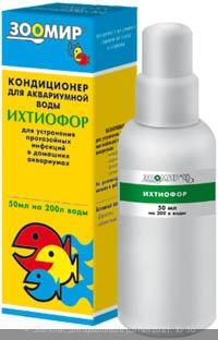 Лечение рыб справочник лекарственнных препаратов для аквариумных рыб  - ihtiof.jpg