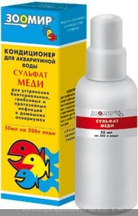 Лечение рыб справочник лекарственнных препаратов для аквариумных рыб  - sulfat.jpg