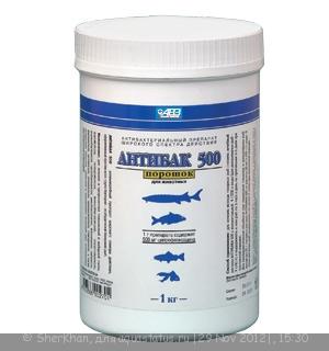 Лечение рыб справочник лекарственнных препаратов для аквариумных рыб  - Антибак 500.jpg