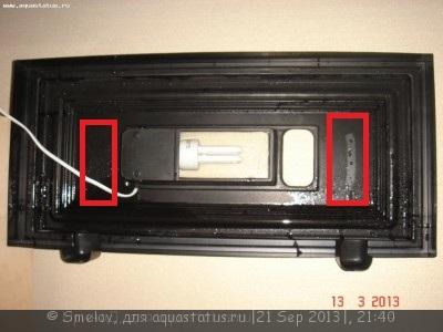 Как переделать светильник и увеличить свет - 43787.jpg