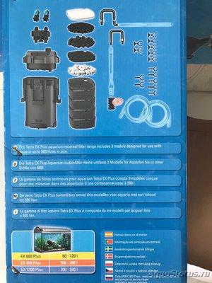 Продам аквариум 180 литров без рыб Зеленоград  - FAC86F68-33CB-4D4D-8C68-5B22D30F6C91.jpeg