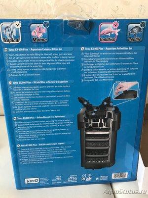 Продам аквариум 180 литров без рыб Зеленоград  - FFB6C94D-F3EA-4C0E-8DE2-B15E2D3E3DD6.jpeg