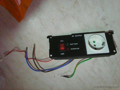 Аквариумная автоматика - Photo0696.jpg
