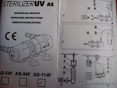 Выбор внешнего фильтра для аквариума. Какой выбрать внешний фильтр? - DSC09680.jpg
