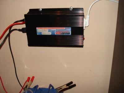 Пол дня не будет электричества - что делать? - DSC07547n.jpg