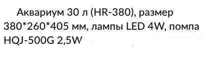 Перезапуск аквариума - IMG_20210205_174716.jpg