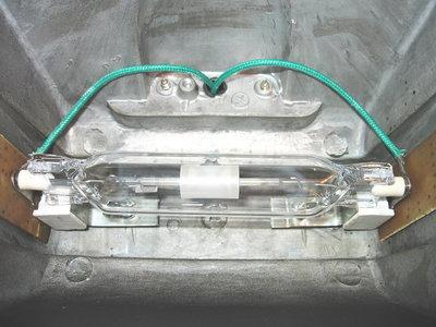 Как переделать светильник и увеличить свет - mg1.jpg