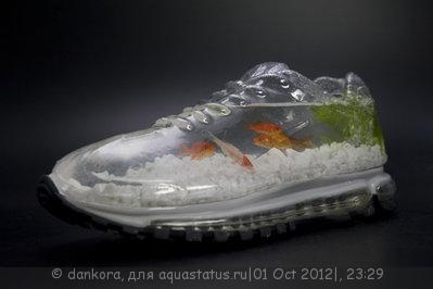 Интересные аквариумы со всего мира - 1277363204_nike_air_abuku-05.jpg