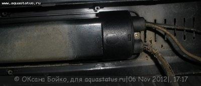 Как переделать светильник и увеличить свет - Изображение 011.jpg