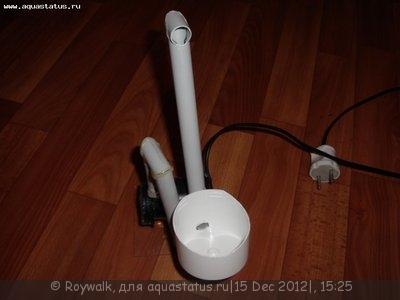 Аквариум - узкий травник 70 литров Roywalk  - Пескопад3.jpg