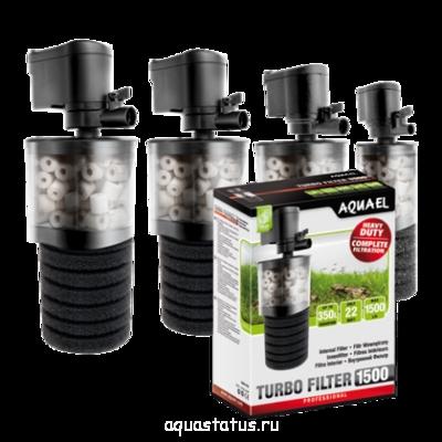 Выбор внутреннего фильтра для аквариума. Какой выбрать внутренний фильтр? - AQ-109401.png