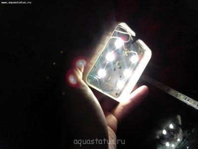 светильник - IMG_20130212_190053.jpg