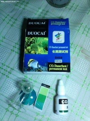 Нано аквариум 30 литров da  - IMG_20130213_171358.jpg