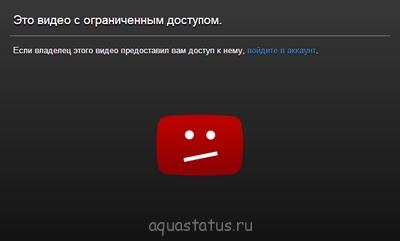 Видео аквариумов наших форумчан - Безымянный2.png