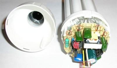 Эпра из энергосберегайки - сберегайка.jpg