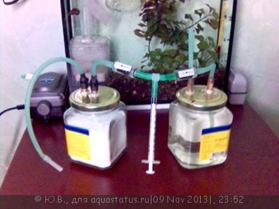 СО2 генератор Дмитрия - photobig.jpg