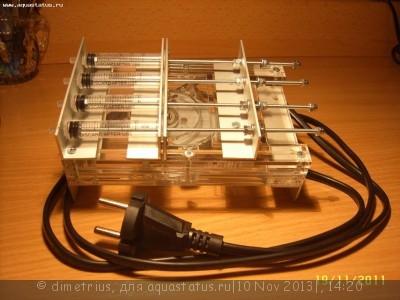СО2 генератор Дмитрия - 1 (11).jpg