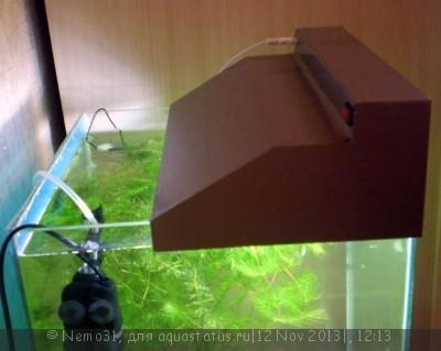 Светильник для аквариума с применением компактных люминисцентных ламп - финал 1.jpg