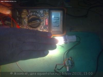 Светильник для аквариума с применением компактных люминисцентных ламп - Фото0306.jpg