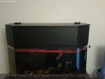 Крышка на акву из панелей пвх - 20131204_222533.jpg