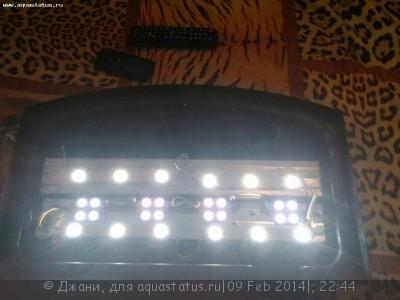 Как переделать светильник и увеличить свет - IMG_20140208_155804_1.jpg