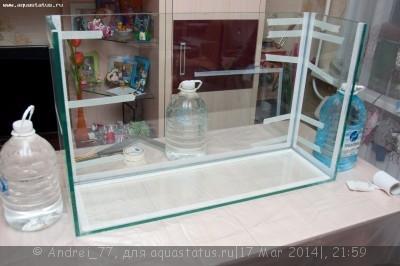 Мой первый самодельный аквариум 160 литров Andrei_77  - DSC_0269.jpg
