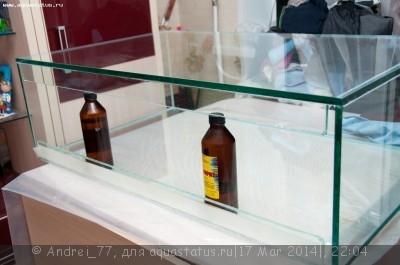 Мой первый самодельный аквариум 160 литров Andrei_77  - DSC_0284.jpg