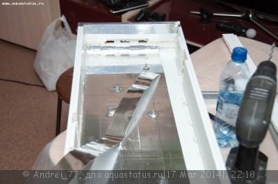 Мой первый самодельный аквариум 160 литров Andrei_77  - DSC_0435.jpg