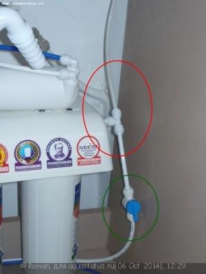 Очистка воды осмосом - P1090285.JPG