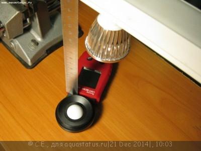 Светодиодное освещение аквариума - IMG_0001.jpg