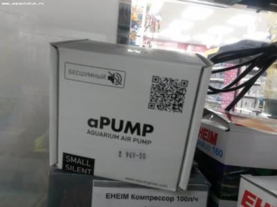 Аквариум новичка для релакса 25 литров KaPalna  - 20150314_122102.jpg