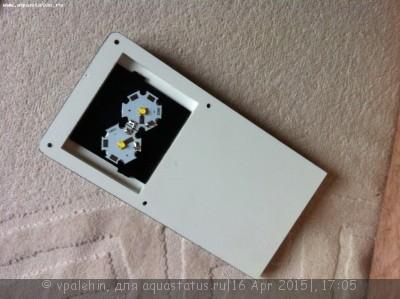 Светодиодное освещение аквариума - IMG_0669.JPG