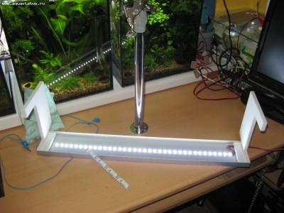 Светодиодное освещение аквариума - IMG_2057.JPG