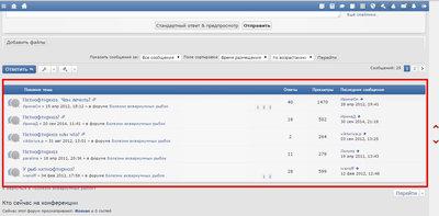 Поиск по форуму - Как пользоваться поиском 3.jpg