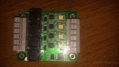 Контроллер на ардуино для аквариума - 145677866610794100237.jpg