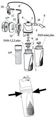 Какой фильтр купить для аквариума? - Fan1_1.jpg