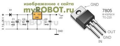 Дозатор удобрений для аквариума на основе arduino - supply_03.jpg