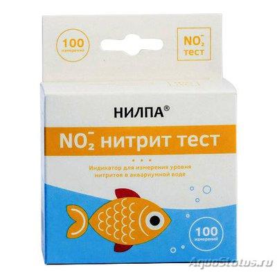 Тесты для воды в аквариуме, аквариумные тесты - нитрит.jpg