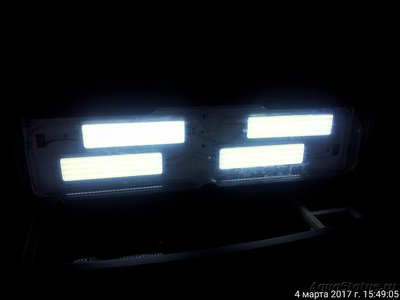 Светодиодное освещение аквариума - 20170304_154903_IMG.jpg
