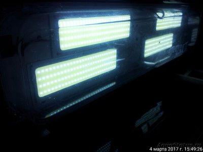 Светодиодное освещение аквариума - 20170304_154925_IMG.jpg