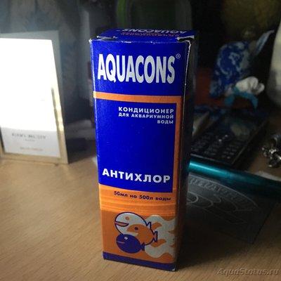 Мини аквариум для новичков - 004FD761-A28A-44D1-981A-779F874A964F.jpeg