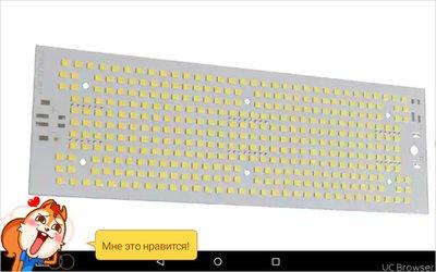 Светодиодное освещение аквариума - TMPDOODLE1513937675031.jpg