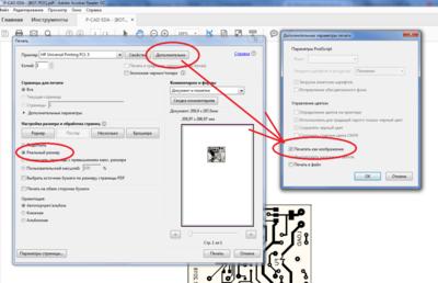 Таймер кормления - Галочки в Adobe Acrobat Reader.png