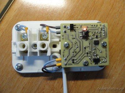 Таймер кормления - DSC07106.JPG