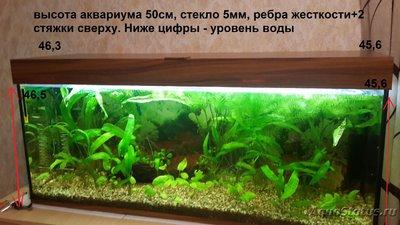 Неровно стоит аквариум - 20180122_190540.jpg