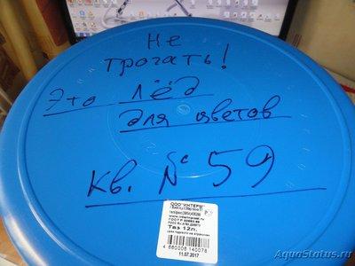Как понизить жесткость воды gH или kH в аквариуме - DSC07279.JPG