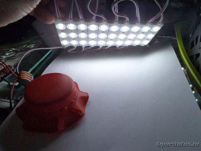 Как переделать светильник и увеличить свет - DSC08732.JPG